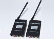 Cheap 2.4GHz Wireless 2W Audio/Video Transmitter & Receiver