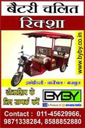 Byby Electric rickshaw,  battery  operated rickshaw,  e-rickshaw